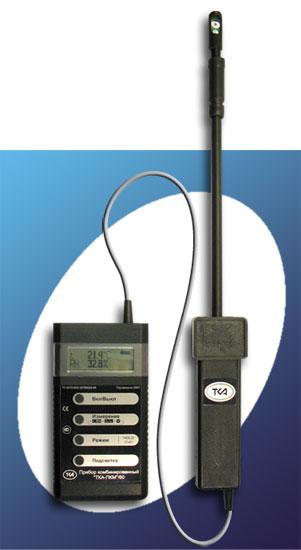 Термоанемометр + измеритель температуры и влажности (модель 60)